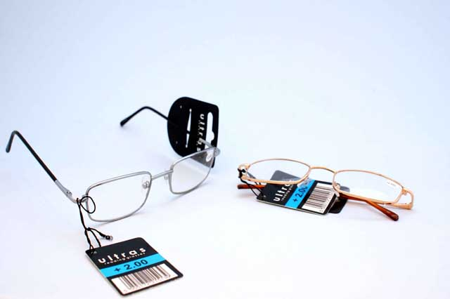 READING GLASS 2.0 GOLD/SILVER